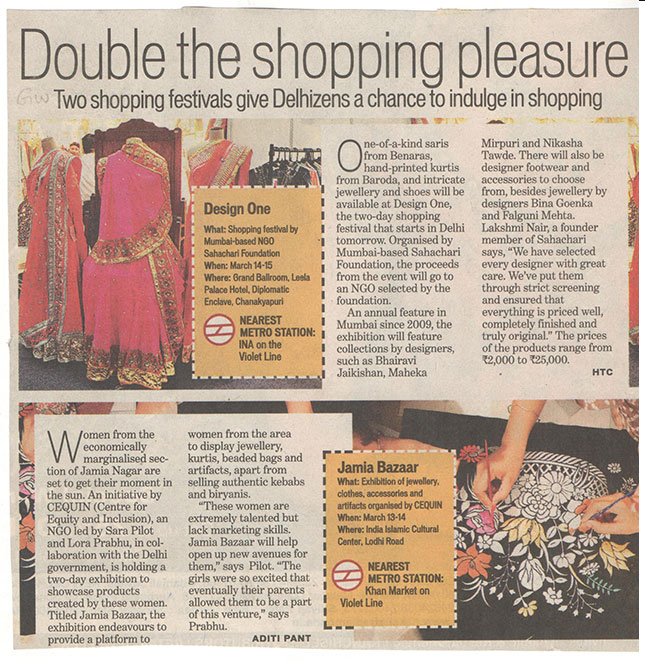 Jamia Bazaar 2011 article 02